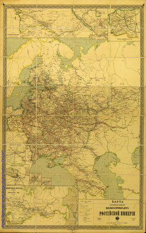 Карта пороходных сообщений железных и почтовых дорог Российской Империи