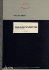 Modelli di allocazione spaziale delle risorse sanitarie: la ricerca in corso all'Ires di Torino