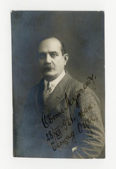 Портрет Станислава Јанковића