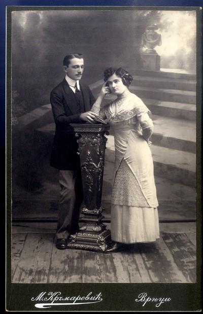Млади пар