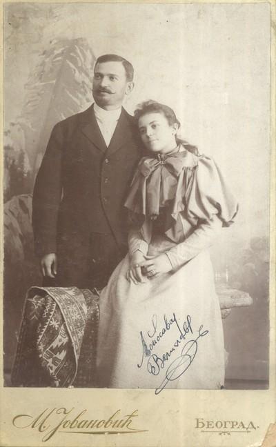 Велислав и Лепосава Вуловић