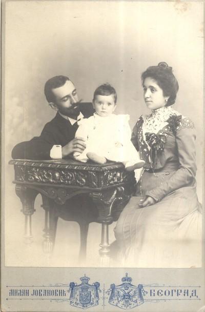 Јездимир Ђокић са породицом