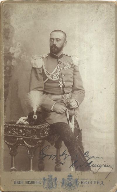Лешјанин Љубомир