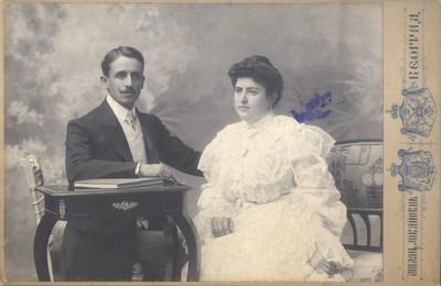 Грађански пар