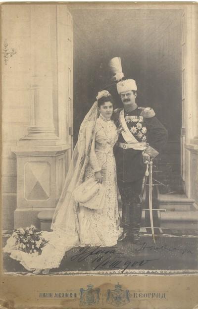 Александар и Драга