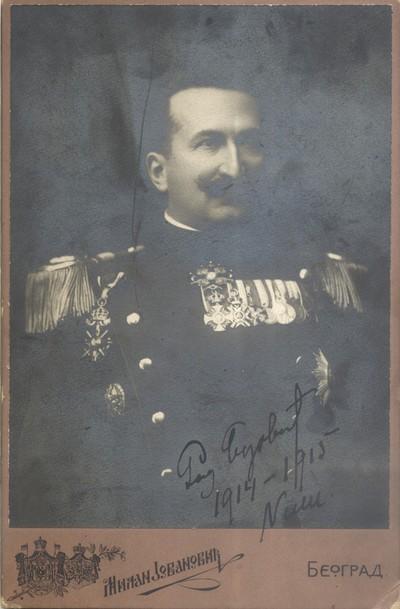 Пуковник Радивоје Бојовић
