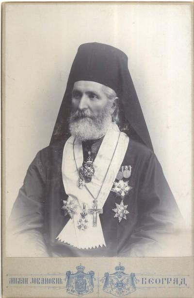 Архимандрит Нићифор Дучић