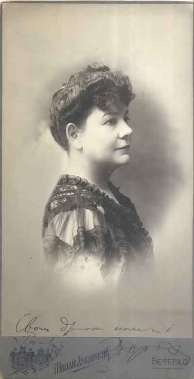 Портрет госпође Зорке