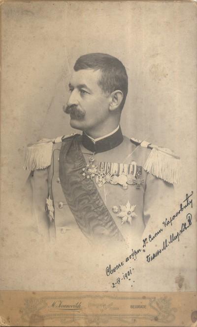 Блажо М. Марковић