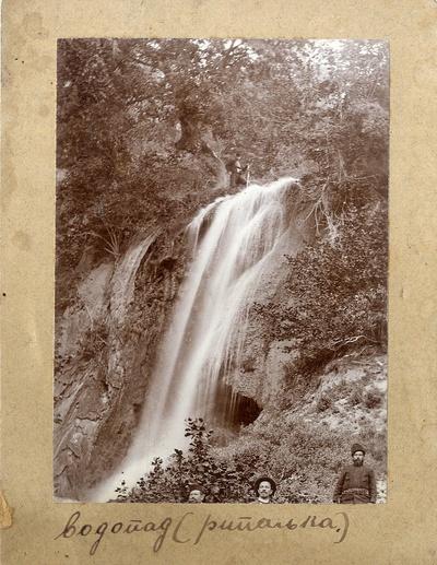 Водопад Рипаљка