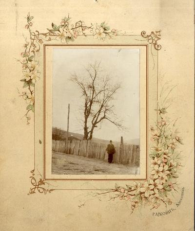 Сељак из околине Алексинца