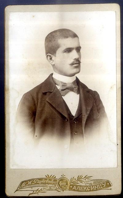 Портрет Јеремије Павловића