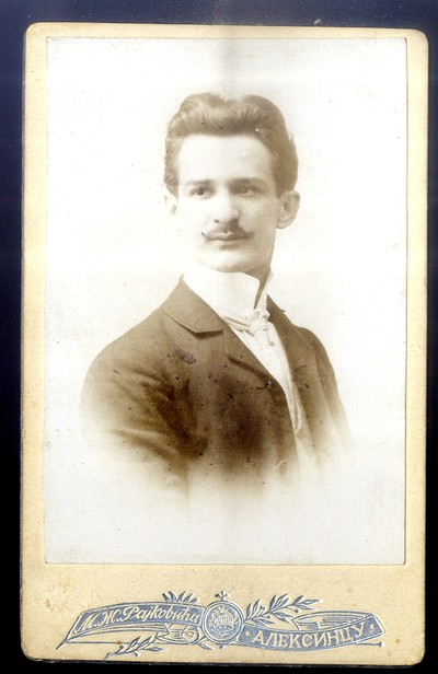 Портрет Данила Јанковића
