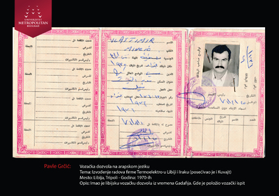 Vozačka dozvola na arapskom jeziku