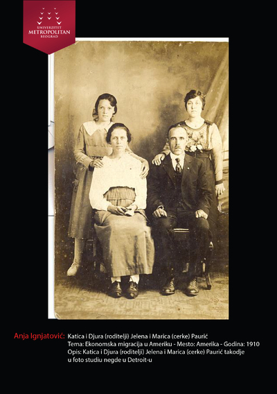 Katica i Đura (roditelji) Jelena i Marica (ćerke) Paurić
