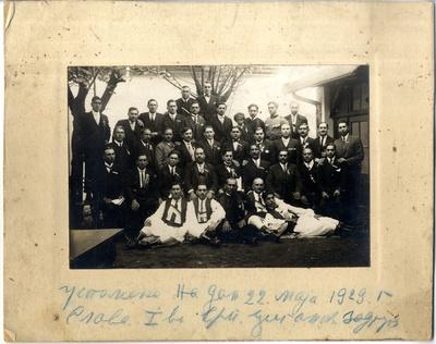 Слава Прве српско-циганске задруге