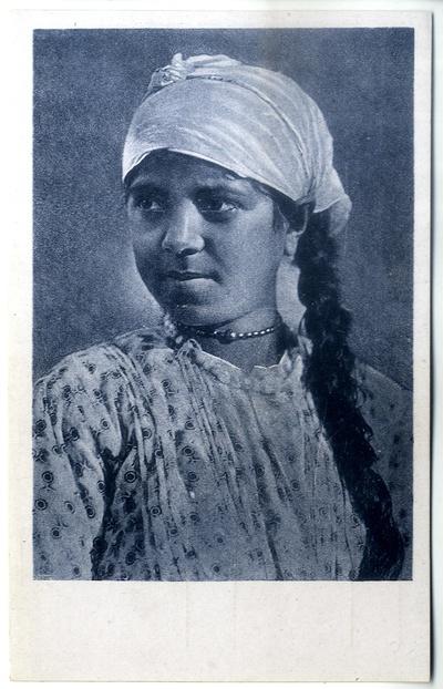 Циганка из Скопља