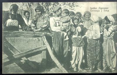 Циганија у Пећи