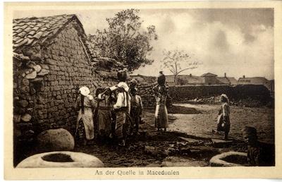 An der Quelle in Macedonien
