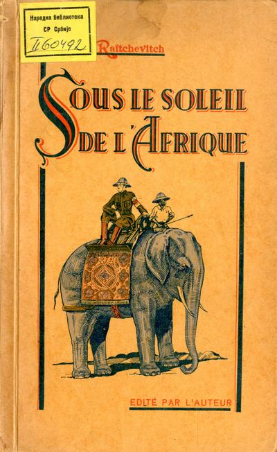 Sous le soleil de l'Afrique 30 planches texte et 1 carte