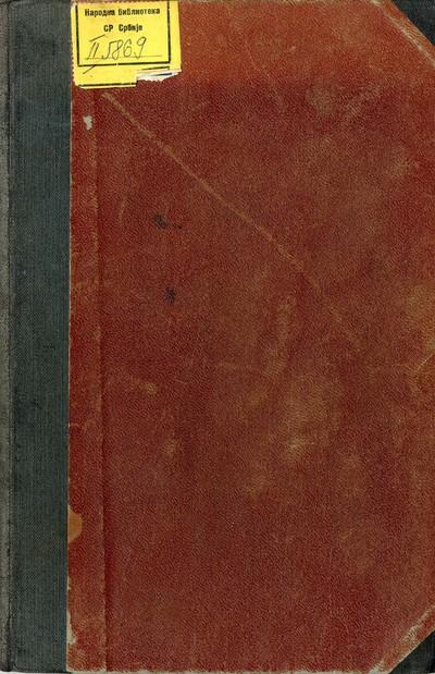 Песме М. Ћурчина 1902-1905.