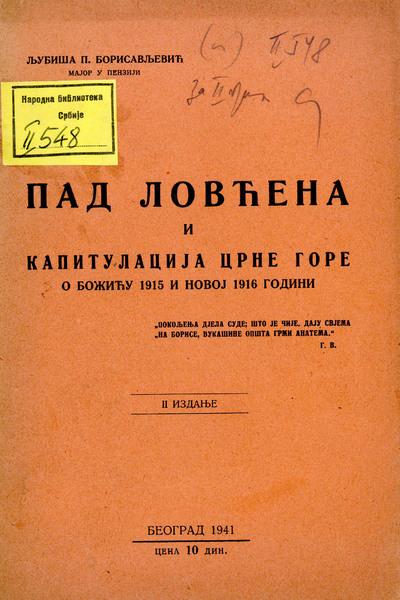 Пад Ловћена и капитулација Црне Горе о Божићу 1915 и Новој 1916 години