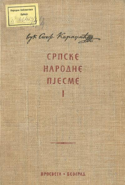 Српске народне пјесме 1841
