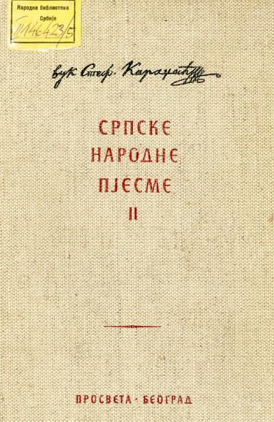 Српске народне пјесме 1845