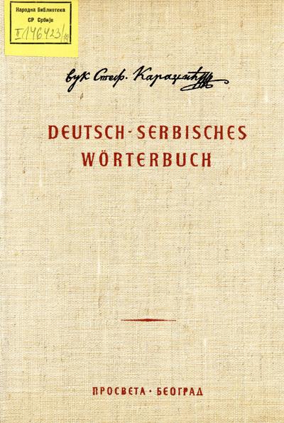 Deutsch-serbisches Wörterbuch
