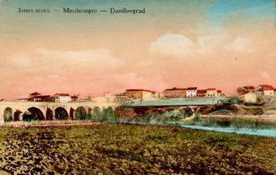 Даниловград = Danilovgrad : Montenegro