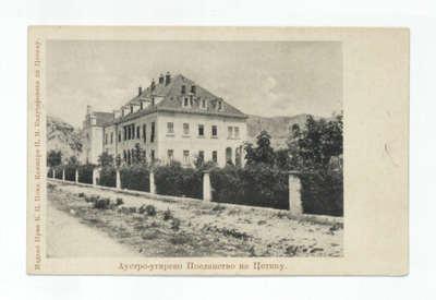 Аустро-угарско Посланство на Цетињу