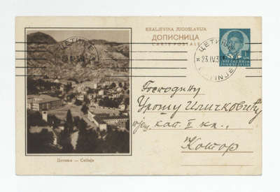 Цетиње : дописница = Cetinje : carte postale