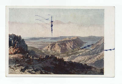 Blick vom eroberten Lovcen in die Bocche di Cattaro : (Montenegro)