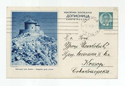 Његошев гроб, Ловћен : дописница = Njegošev grob, Lovćen : carte postale