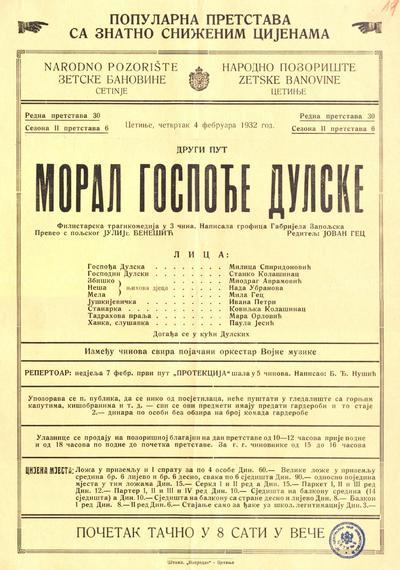 Морал госпође Дулске : филистарска трагикомедија у 3 чина : други пут : четвртак 4 фебруара 1932 год.