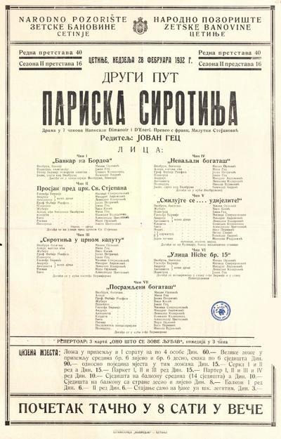 Париска сиротиња : драма у 7 чинова : други пут : недјеља 28 фебруара 1932 год.