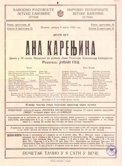Ана Карењина : драма у десет слика : други пут : сриједа 9 марта 1932 год.