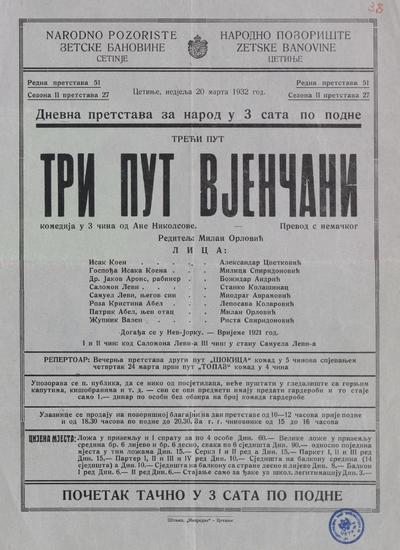 Три пута вјенчани : комедија у 3 чина од Ане Николсове : трећи пут : недјеља 20 марта 1932 год.