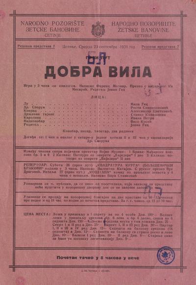 Добра вила : игра у 3 чина са епилогом : први пут : сриједа 23 септембра 1931 год.