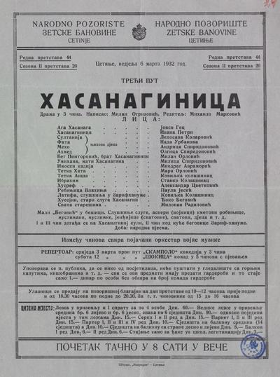Хасанагиница : драма у 3 чина : трећи пут : недјеља 6 марта 1932 год.