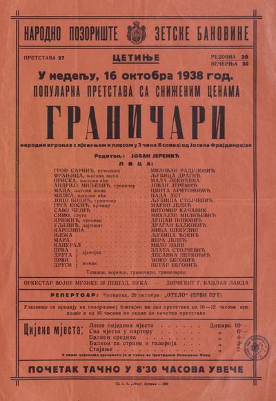 Граничари  : народни игроказ с пјевањем и плесом у 3 чина (6 слика) од Јосипа Фрајденрајха : у недјељу, 16 октобра 1938 год.