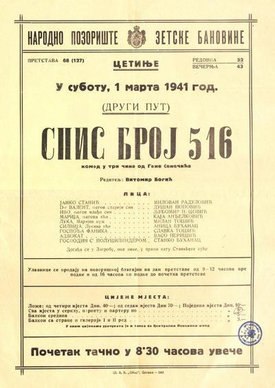 Спис број 516  : комад у три чина од Гене Сенечића : други пут : у суботу, 1 марта 1941 год.