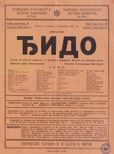 Ђидо  : слика из сеоског живота у 5 чинова с пјевањем : други пут : недјеља 25 фебруара 1932 год.