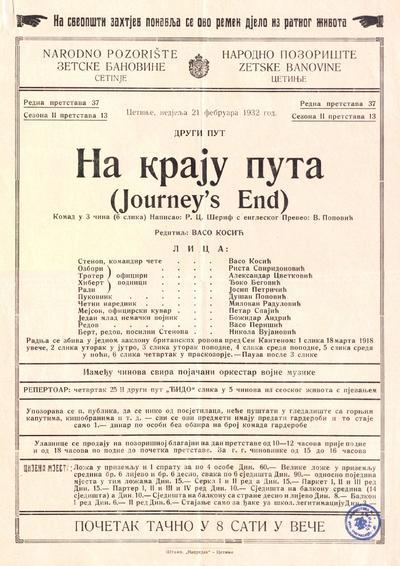 На крају пута  : комад у 3 чина : други пут : недјеља 21 фебруара 1932 год.