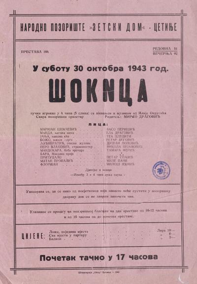 Шокица : пучки игроказ у 4 чинa (5 слика) с пјевањем и музиком : у суботу 30 октобра 1943 год.