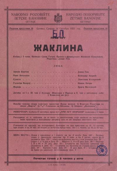 Жаклина  : комад у 3 чина : први пут : сриједа 14 октобра 1931 год.