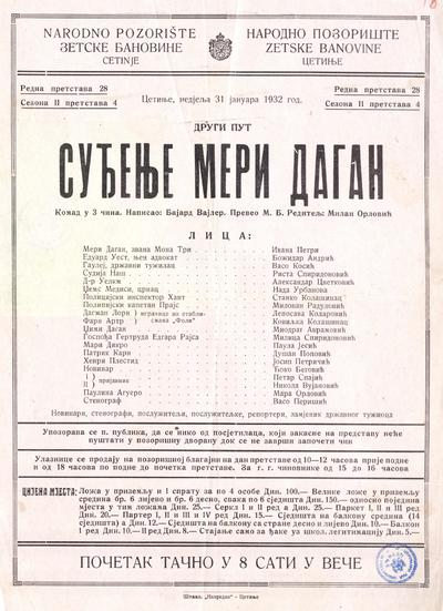 Суђење Мери Даган  : комад у 3 чина : други пут : недјеља 31 јануара 1932 год.