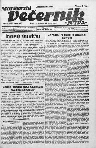 Mariborski večernik Jutra 1928 07 14