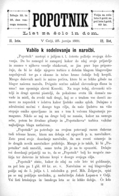 Popotnik: časopis za sodobno pedagogiko 1881