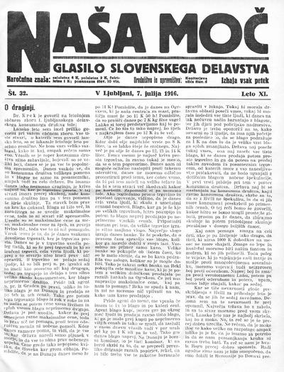 Naša moč; Glasilo slovenskega delavstva 1916 07 07
